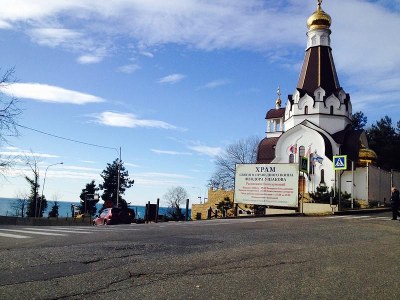 Храм святого праведного воина Федора Ушакова