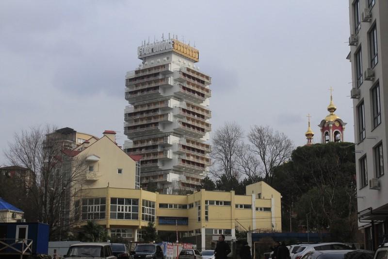 Санаторий Ставрополь